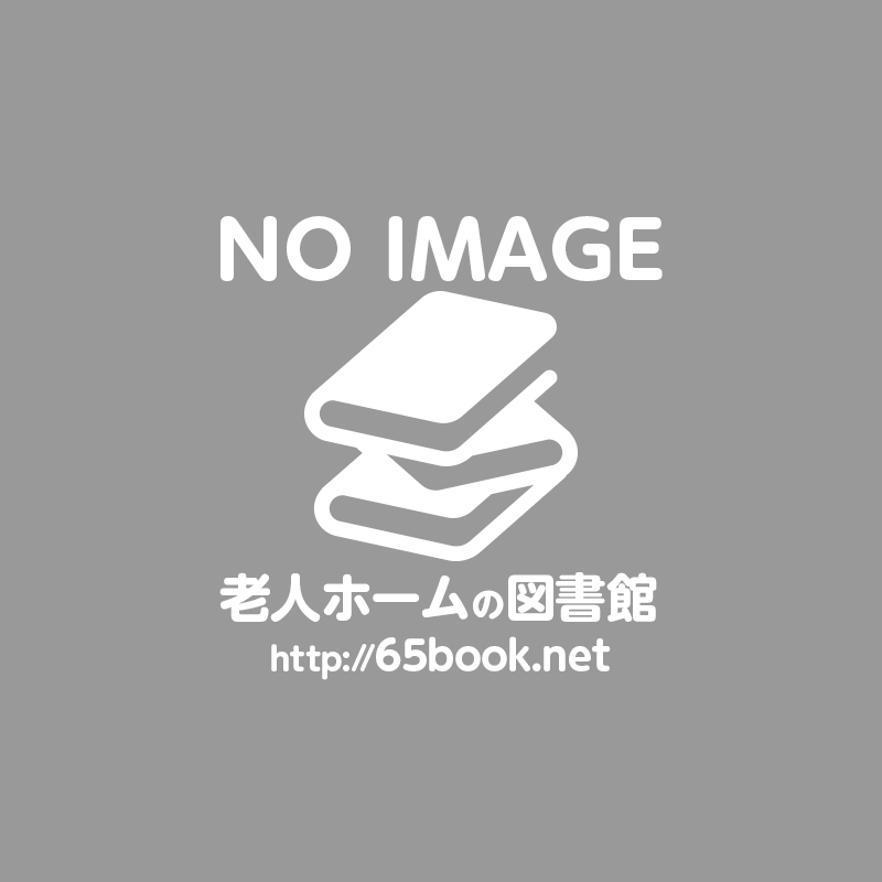 フォーユー堺東湊