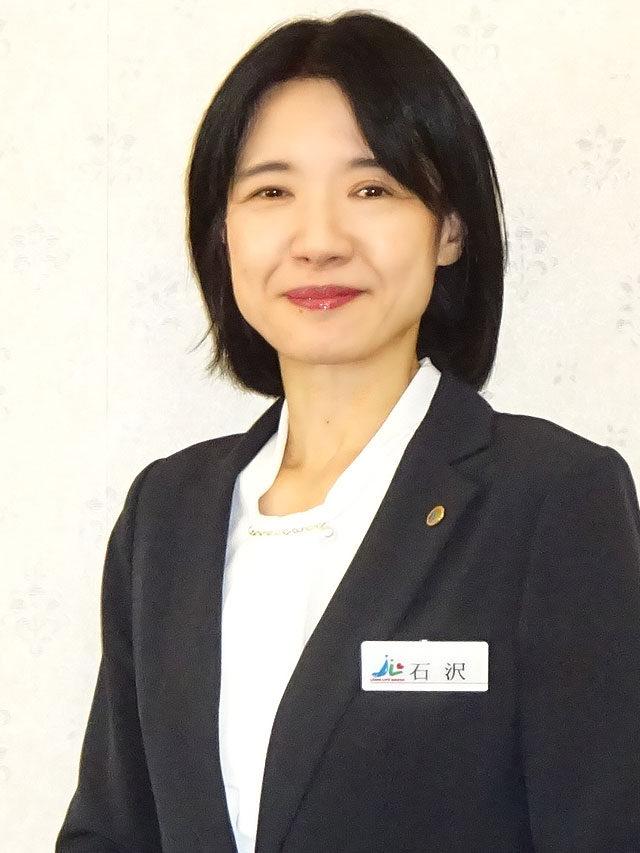石沢奈穂子さん